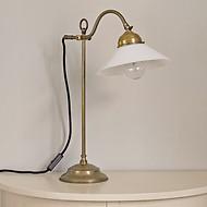 Berliner Messing Tischlampe
